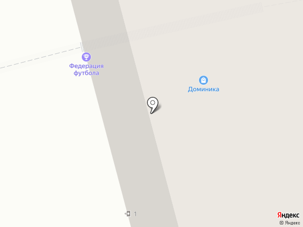 Доминика на карте Мытищ