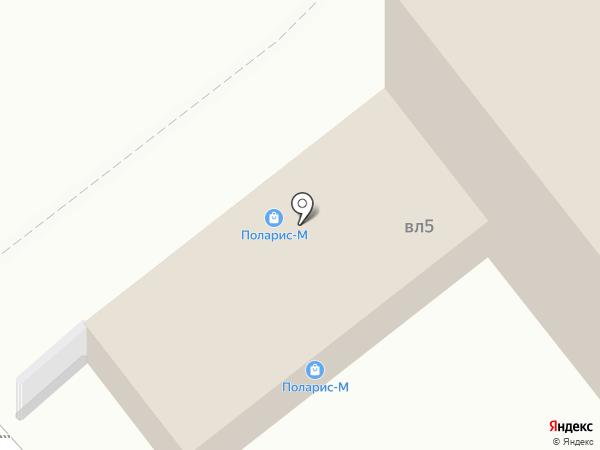 Polaris на карте Мытищ