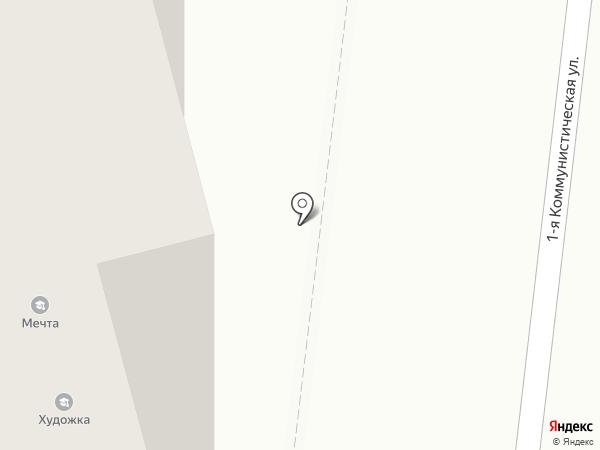Мастерская по ремонту одежды на карте Домодедово