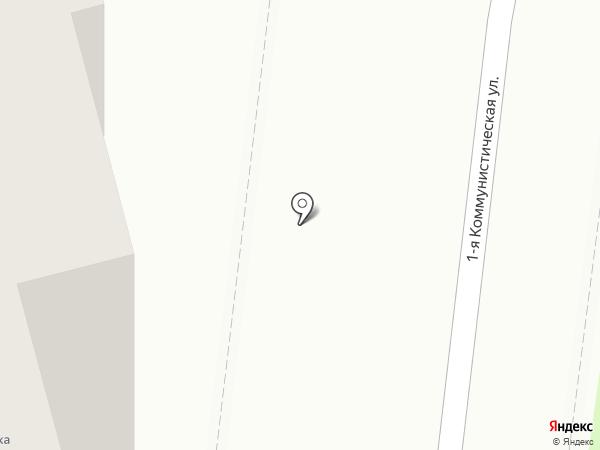 Ринста на карте Домодедово