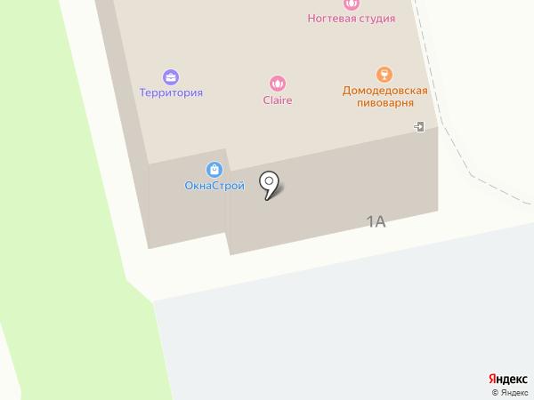 Альфа на карте Домодедово