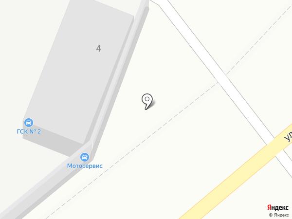 Все для дома на карте Мытищ