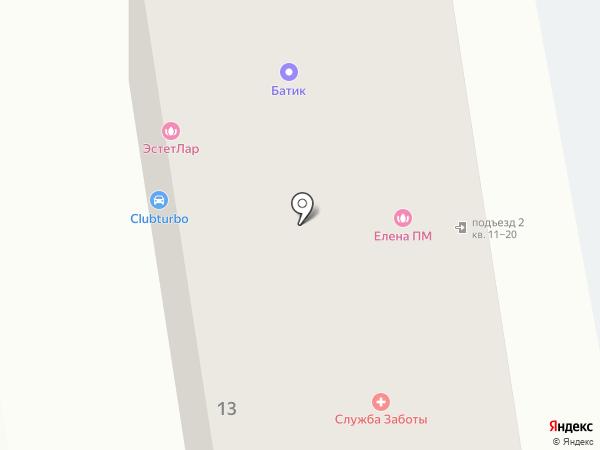 Бухгалтер Грачева Н.А. на карте Москвы