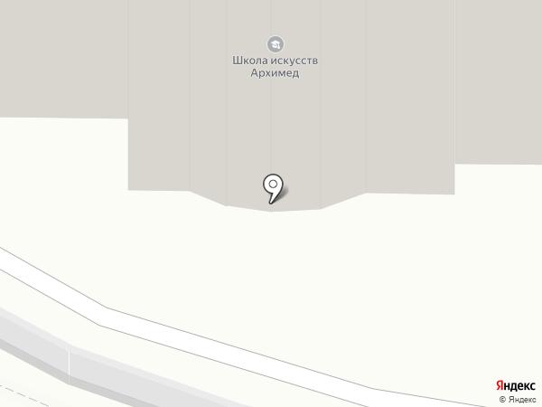 Архимед на карте Мытищ