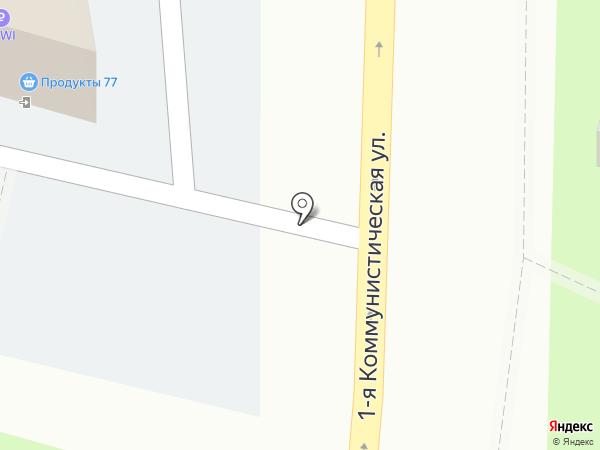Московский на карте Домодедово