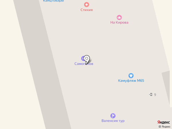 Всё для ногтей на карте Домодедово