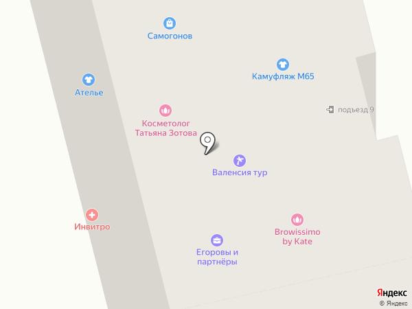 ФАСОН на карте Домодедово