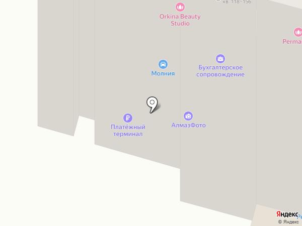 Дорогой мне нечего одеть на карте Домодедово