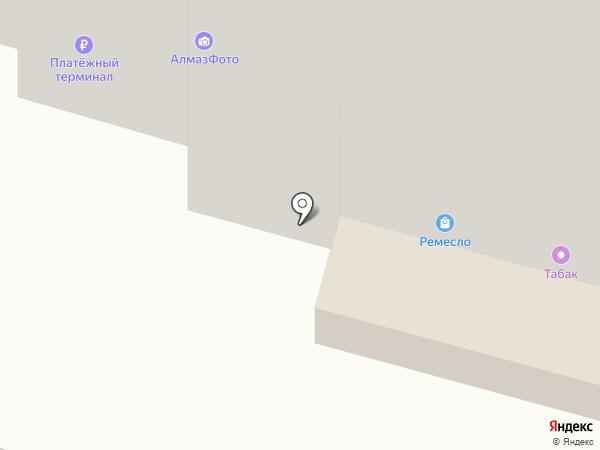 Ремесло на карте Домодедово