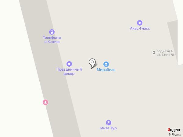 Салон штор и карнизов на карте Домодедово