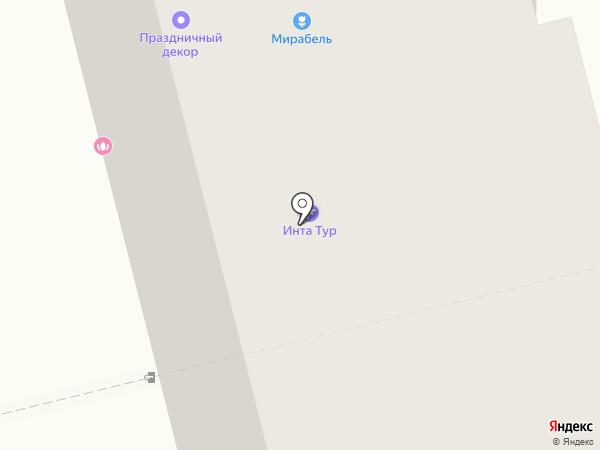 Счастливый адрес на карте Домодедово