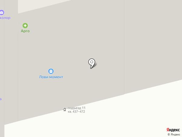 Sprint на карте Домодедово