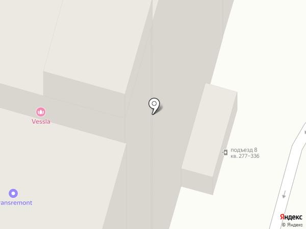 Леди и бродяга на карте Домодедово