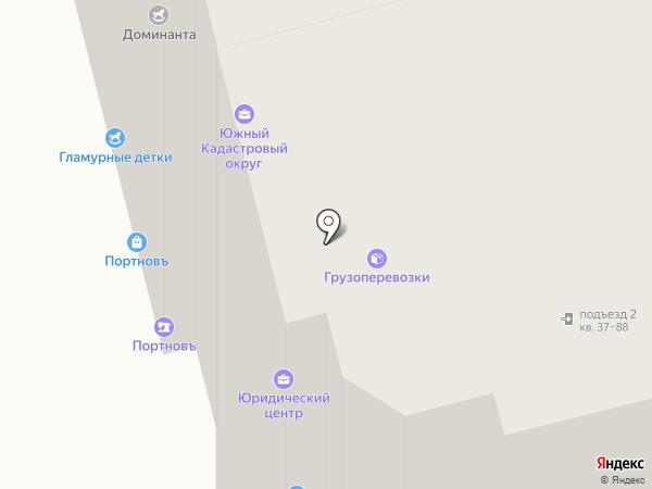 Венеция на карте Домодедово