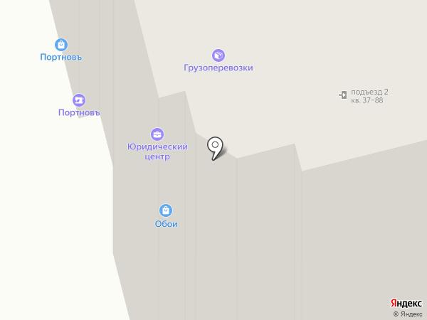 Гламурные детки на карте Домодедово