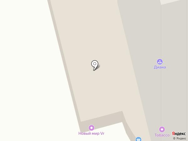 Ваш дом на карте Домодедово