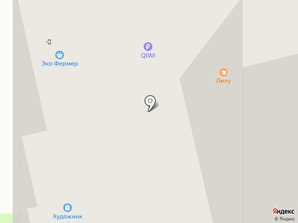 Экофермер на карте Домодедово