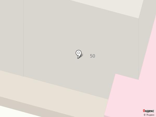 Консалт Трейд на карте Домодедово