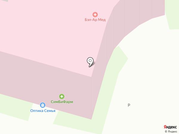 БЭЛ-АР МЕД на карте Домодедово
