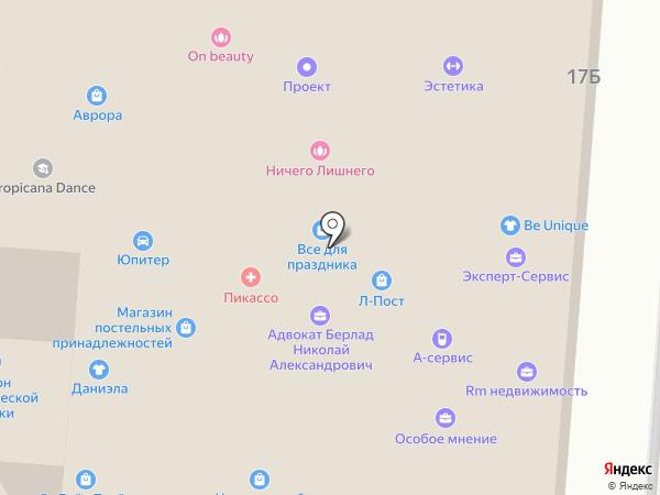 Обувная гамма на карте Домодедово