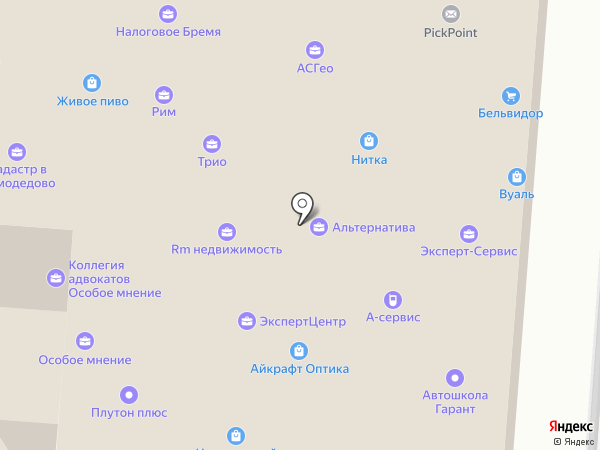 Ваши права на карте Домодедово