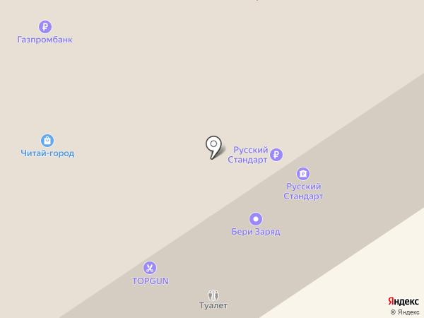1001dress на карте Москвы