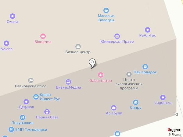 Queens-English на карте Москвы