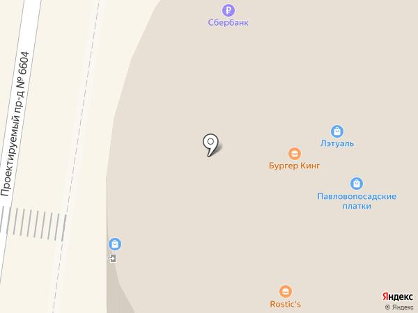 Магазин сумок и кожгалантереи на карте Москвы