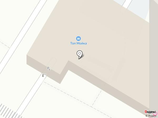 Стильный Дом на карте Мытищ
