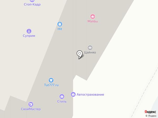 Интерьерный салон на карте Москвы