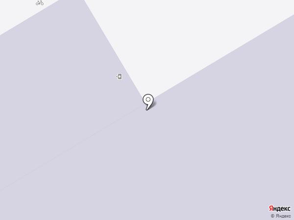 Шахматная школа им. А.Е. Карпова на карте Мытищ