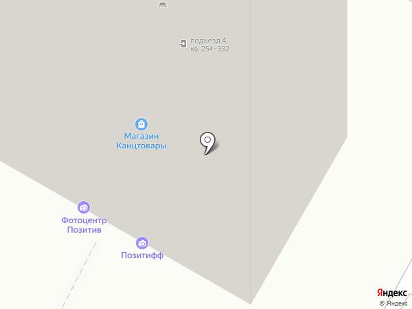 Унистрой на карте Новороссийска