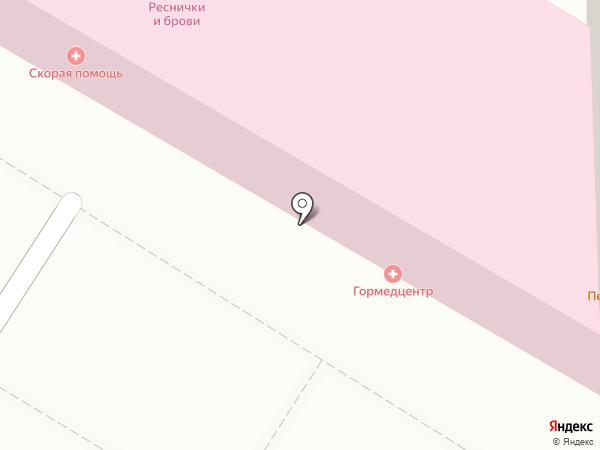 Городская аптека на карте Мытищ