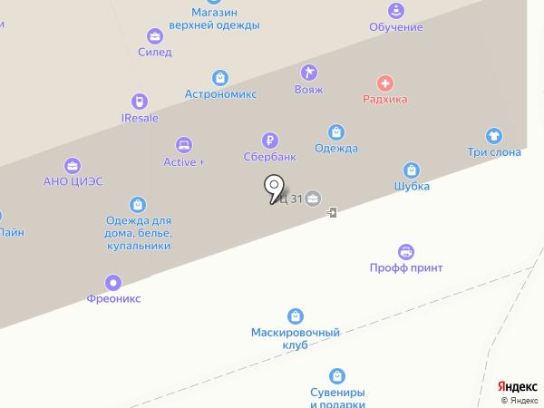 Магазин верхней одежды на карте Москвы