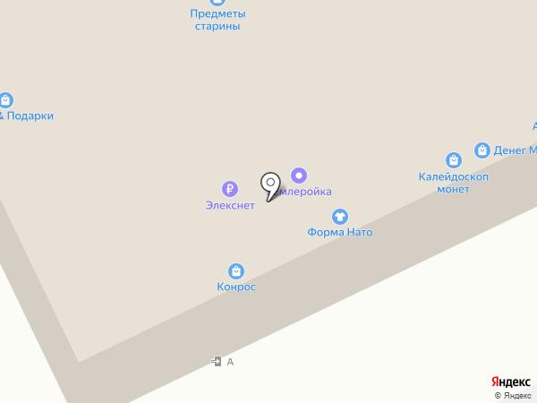 ТеплыеСвязи.рф на карте Москвы