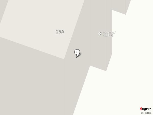 КТК Прима на карте Домодедово