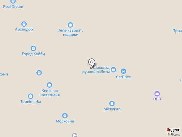 Brenda на карте Москвы