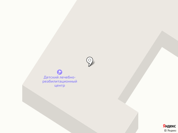 Детский центр медицинской реабилитации №2 на карте Новороссийска