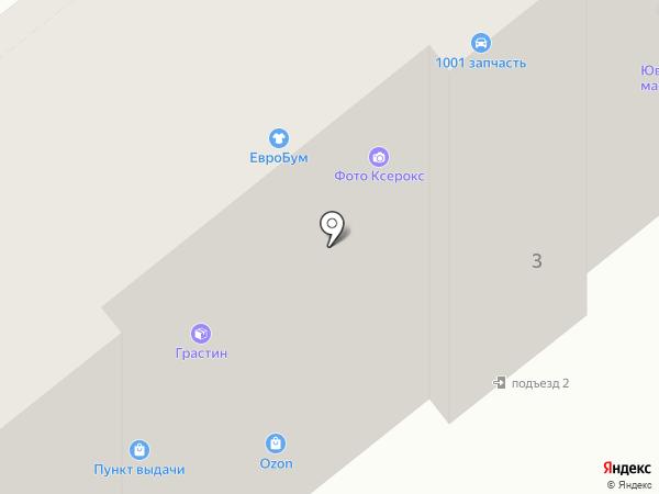Шарлин на карте Мытищ