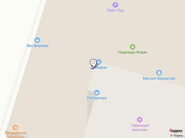Фермер на карте Домодедово