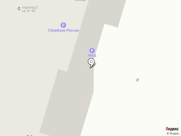 Servis-Partner на карте Домодедово
