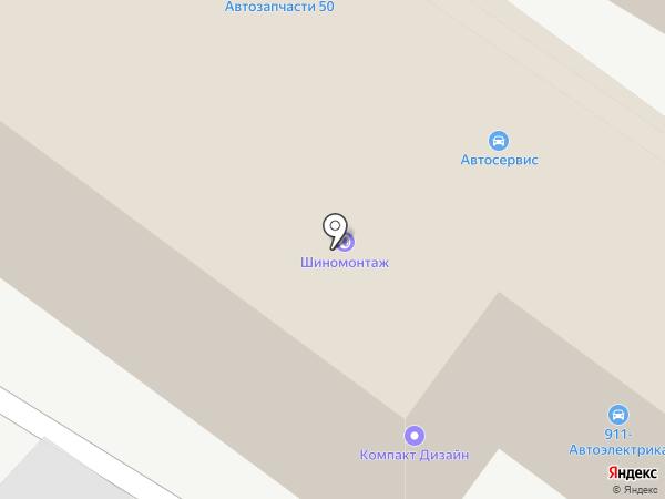 СДС Моторс на карте Видного