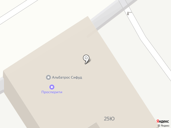 Альбатрос Си Фуд Продакшин на карте Апаринок