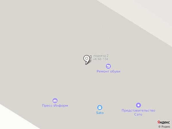 Первое фотоателье на карте Мытищ