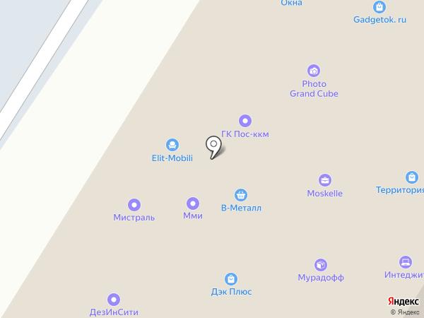 Лардиком на карте Москвы