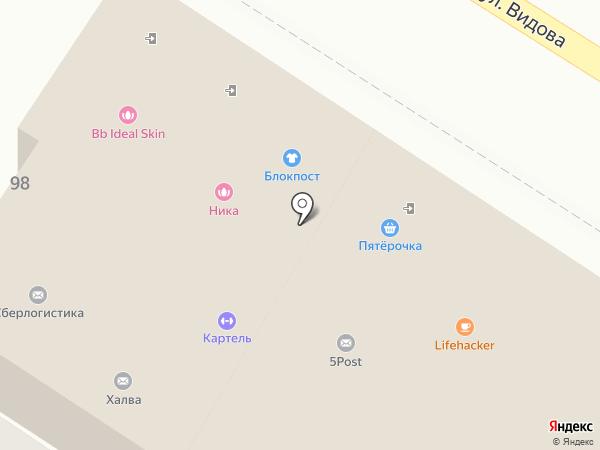 БлокПОСТ на карте Новороссийска