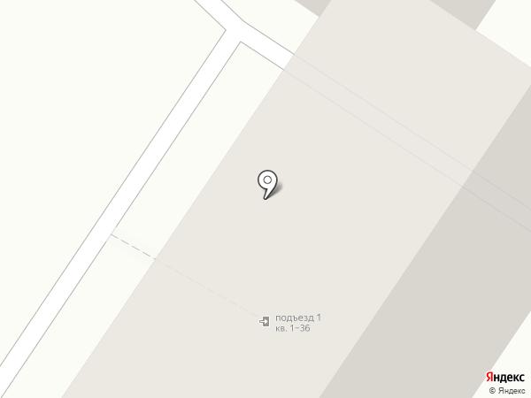 Мойдодыр на карте Новороссийска