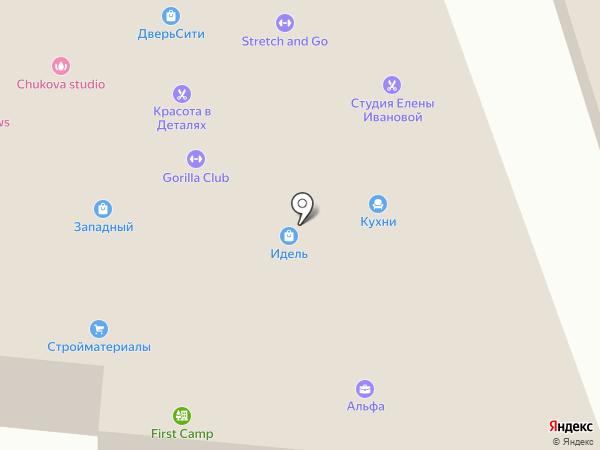 Домодедово-Сити на карте Домодедово