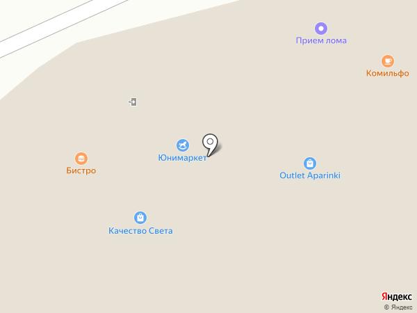 Domani на карте Апаринок