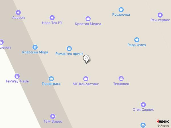 ПрофиКлин на карте Москвы